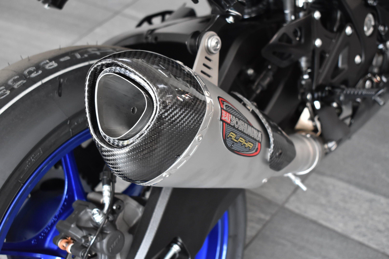 Yoshimura exhaust on a motorcycle
