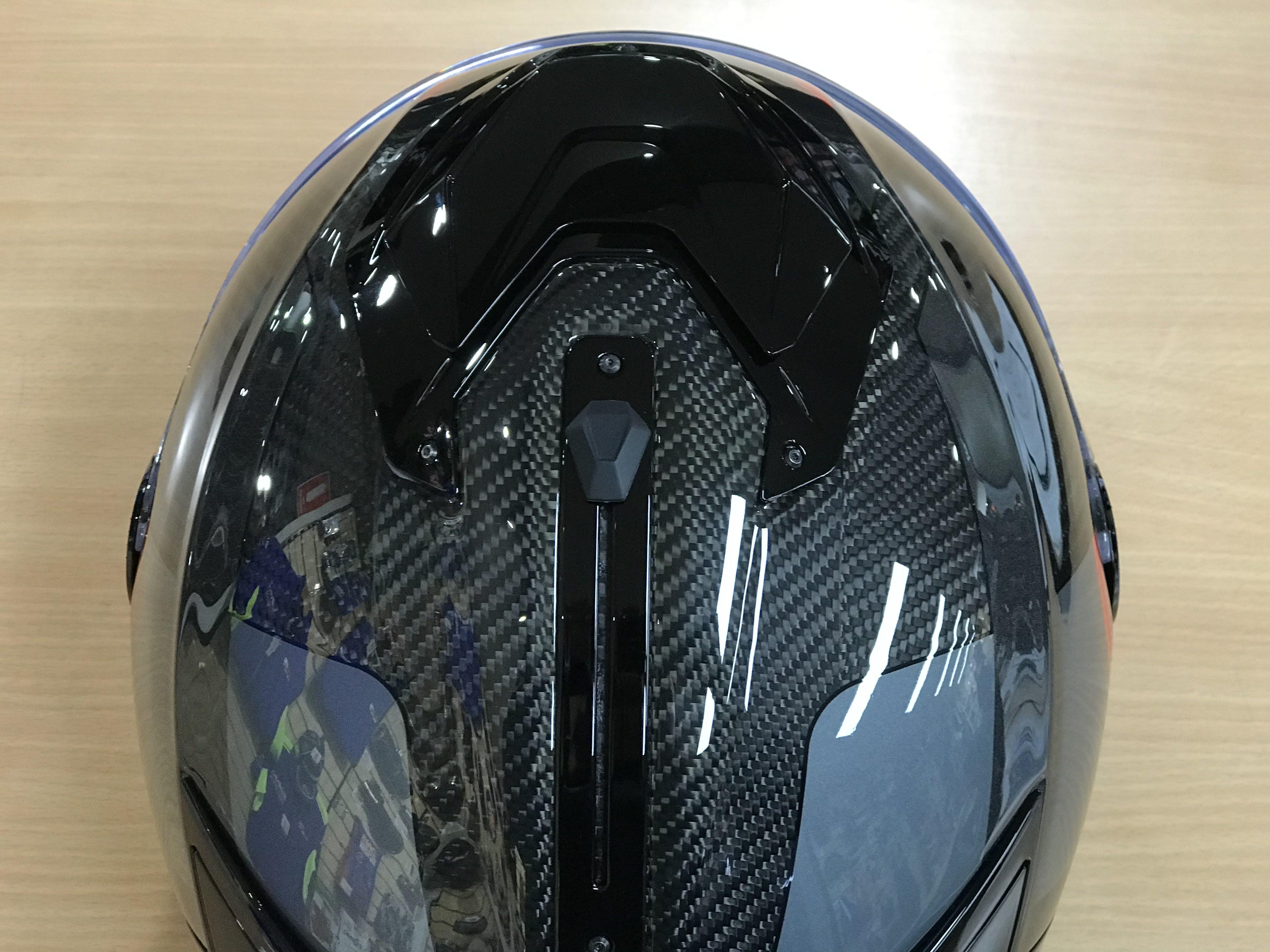 The new rubber internal sun visor slider on the Shark Carbon Spartan GT